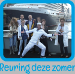 Reuring deze zomer